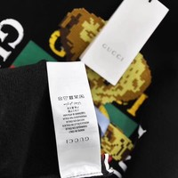 Gucci Cross stitch bear sweatshirt 110412