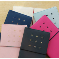 2016 Wanna This Wannabe pictogram undated diary scheduler
