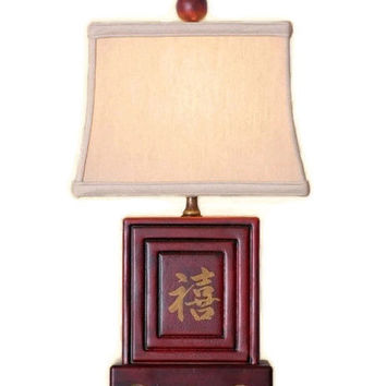 """Beautiful Chinese Red Lacquer Box Table Lamp w Shade and Finial 15"""""""