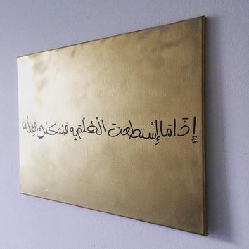 "Arabic ""If you can dream...""  - mid-size canvas gold black - Arabic Wall Art Canvas handmade written- original by misssfaith"