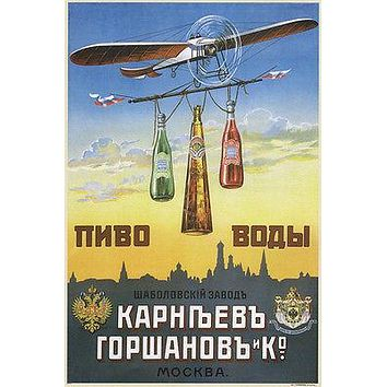 VINTAGE ad poster BEER & soft drinks SHABOLOVSKY BREWERY RUSSIA 1910 24X36