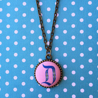 "Handmade Disneyland inspired ""D"" Vintage Ticketbook Necklace with Bronze Setting and 18"" chain - Blue and Pink"