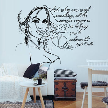 Interior Wall Decal Vinyl Sticker Decor writer Paulo Coelho Popular quote phrase word inscription girl universe conspires achieve (m1386)
