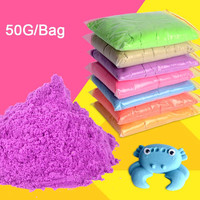 50g/bag 2016 kinetic Dynamic Educational Sand Amazing No-mess Indoor Magic Play Sand Children Toys Mars Space Sand Kids Toy Gift