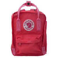 Our Kanken bags can be carried as backpacks or a bag – Fjallraven