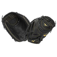 Mizuno MVP Prime Fastpitch Catchers's Mitt - Women's at Eastbay