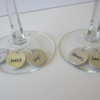 Hand Stamped Wine Charms / Cheers Sante Salud Skal Salute Prost / Aluminum Wine Charms /  Custom Wine Charms / Personalized Wine Charms