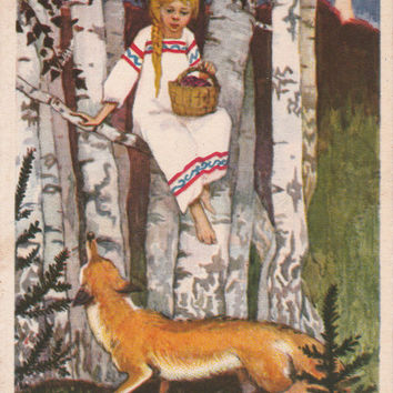 """Postcard Illustration by O. Evseev for Russian Folk Tale """"Snegurushka and the Fox"""" -- 1958. Condition 9/10"""