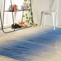Discord Woven Rug - Urban Outfitters