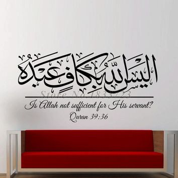 Is Allah Not Sufficient For His Servant Wall Decals Vinyl Adhesive Art Design Islamic Calligraphy Wall Stickers