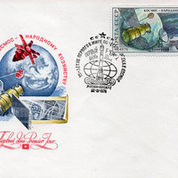 Vintage Stamped Envelope «Space - The National Economy!» - First Day of Issue - Mail of the USSR, 1976