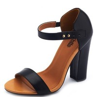 Thick Heel Single Sole Pump: Charlotte Russe
