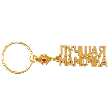 2015 Perfect Gift Keychain Ring Flower Pattern Keyring Unique Metal Keyring The Golden Sister Key Chain & Ring Gift Girl