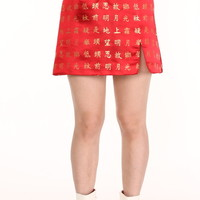 Glitters For Dinner — Oriental Love Skirt by GFD