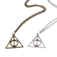 Hip Mall 2pcs Gentle Deathly Hallows Necklace Alloy Pendant Harry Potter Movie