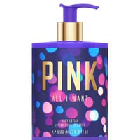NEW! All I Want Body Lotion