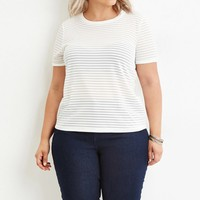 Plus Size Shadow Stripe Ribbed Top
