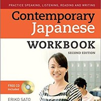 Contemporary Japanese 2 PAP/COM