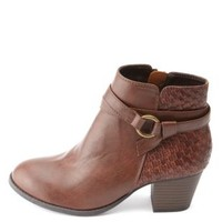 City Classified Woven Back Belted Ankle Booties - Brown