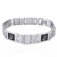 silver plating muslim allah stainless steel Bracelets for man & women , High Quality islam religion gift & jewlery