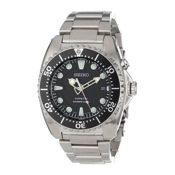 Seiko Men's SKA371 Kinetic Silver Stainless Steel Automatic Watch (Color: Silver)