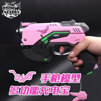 Overwatch Cosplay Deluxe Dva Light Gun Pistol LED Power Bank
