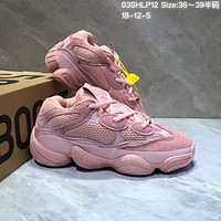 HCXX A474 Adidas Yeezy Desert 500 Blush Running Shoes Pink