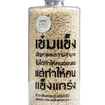 Thai-Ubon Organic Brown Rice (800 g).
