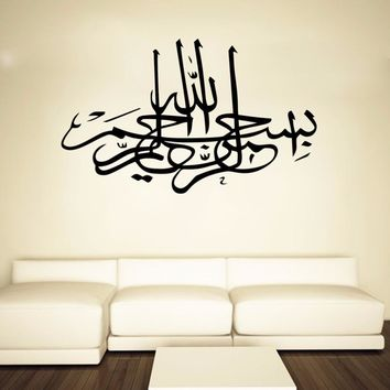 Removable PVC Wall Sticker Moisture-proof Muslim Culture Pattern Living Room Background Wall Decoration Sticker