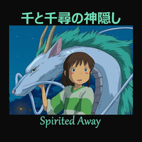 Spirited Away - Haku and Chihiro - (Designs4You) by Skandar223