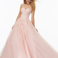 Loverxu Elegant Sweetheart Pink Long Ball Gown Prom Dresses 2016 Appliques Beaded Sequined Organza Vestido De Festa Plus Size