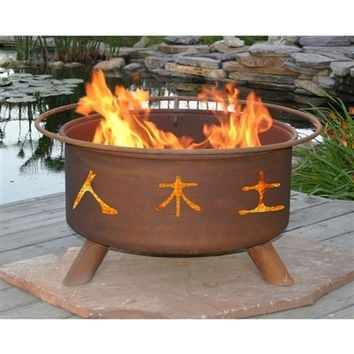 SheilaShrubs.com: Chinese Symbols Fire Pit F103 by Patina Products: Fire Pits