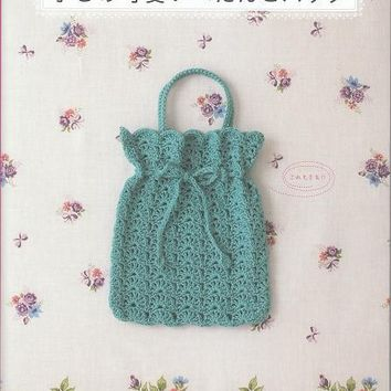 Small & Lovely Flat Crochet Bag - Japanese Crocheting Pattern Book for Women Bags - B446