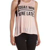 Pale Pink Caged Squat Now Graphic Tank Top by Charlotte Russe