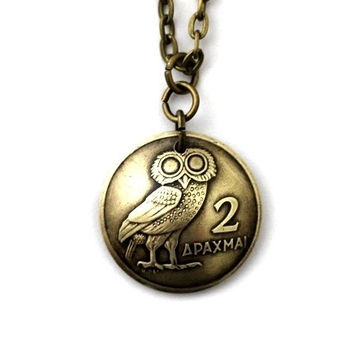 Greek Owl Coin Necklace Phoenix Pendant 2 Drachmas Domed 1973 Jewelry by Hendywood
