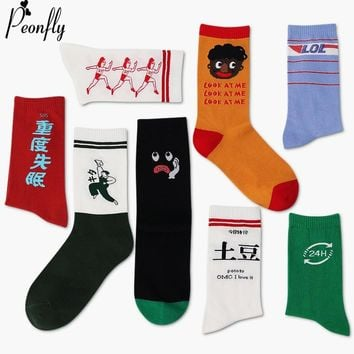 PEONFLY Novelty Children Funny Letter Illustration Pattern Solid Stripes Fashion Socks Woman Personality Ventilation Cotton Sock
