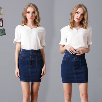 High Waist Denim Slim Shaped Dress Skirt [11405207119]