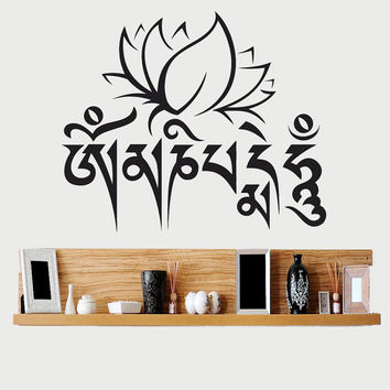 Wall Decal Vinyl Sticker Decals Art Decor Design Ohm Om Mantra Quote Sign Sumbol Lotus Flower Indidan Yoga studio Buddha God Bedroom (r673)