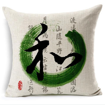 "Decorative throw pillows,Watercolor chinese symbol ""peace"" throw pillow covers,pillow case.18x18 pillow cover,sofa cushion cover,#pc011"