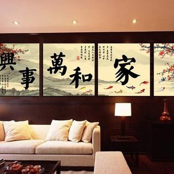 AtFipan Top Fashion 4PCS Canvas Wall Art Square Canvas Painting Chinese Koi Fish Caligraphy Oil Painting For Room Home Decor