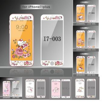 hot 3D carbon fiber Relief Cartoon hello kitty Tempered Glass film Protective for iPhone 7 case 7 Plus 4.7 5.5 screen Protector