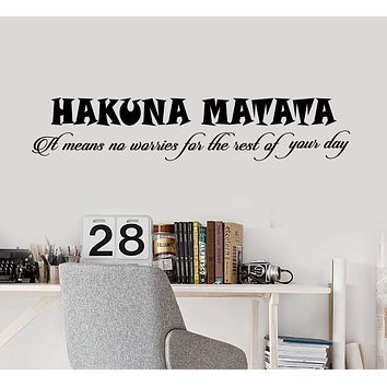 Vinyl Wall Decal Stickers Motivation Quote Words Inspiring Hakuna Matata Letters 2015ig (22.5 in x 5 in)