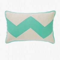 Chevron Mint Pillowcases - Set Of Two
