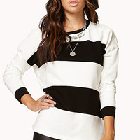 Colorblocked Striped Pullover | FOREVER 21 - 2079577903