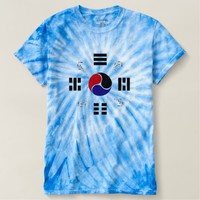 Deer elegantly standingTaegeuk, Taiji, the Great U T-shirt