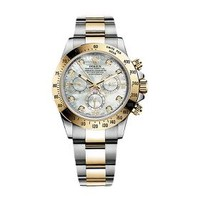 Rolex Cosmograph Daytona 116523 Gold & Stainless Steel Watch (White Mother-of-Pearl Set with Diamonds) | World's Best