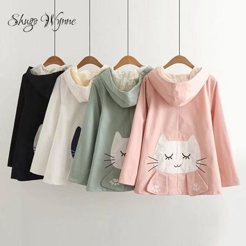 Shugo Wynne Preppy Style Hooded Cute Embroidery Cat Patch Spring Jacket