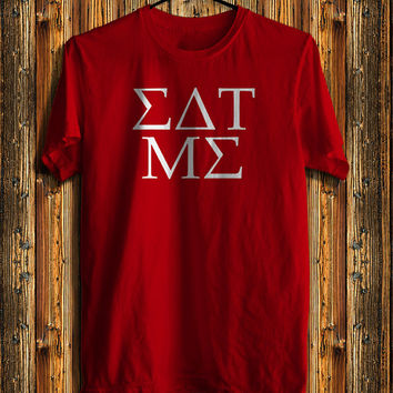 Eat Me Funny greek letters Men's T-shirt, Awesome Shirt