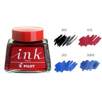 1pc Japan's park PILOT INK - 30 Genuine pen INK watercolor ink Four color available common Whiteboard ink  OWT010