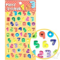 Colorful Numbered Smiley Face Shaped Puffy Typography Stickers for Scrapbooking